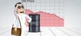 Недолго музыка играла: Саудовская Аравия обрушивает цены на нефть, сорвав