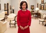 BAFTA 2017: номинанты на премию Британской киноакадемии
