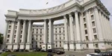 МИД: Украинцев среди пострадавших в аэропорту Гамбурга нет