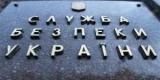 СБУ завела уголовное дело на Пинчука из-за статьи в WSJ