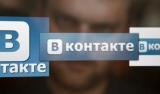 ВКонтакте залишається найпопулярнішою соцмережею в Україні, незважаючи на блокування (інфографіка)