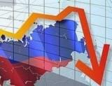 Экономика РФ в глубокой рецессии: к 2018 году каждый четвертый российский регион рискует оказаться на грани дефолта