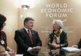 Президент Порошенко и его команда достигли определенного прогресса, Украина вскоре получит очередной транш от МВФ – Лагард