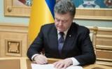 Официально стартовал новый этап сотрудничества между Украиной и Канадой: Порошенко подписал закон о ратификации ЗСТ