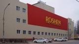 Спустя 2,5 года агрессии России на Донбассе у Порошенко наконец объявили о закрытии фабрики Roshen в Липецке