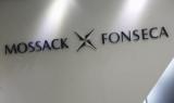 Продолжение панамского скандала: задержаны основатели компании-регистратора офшоров Mossack Fonseca