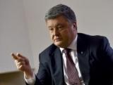 Порошенко предупредил Запад, раскрыв последствия отказа от антироссийских санкций