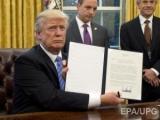 Транстихоокеанскому партнерству пришел… Трамп. Президент США подписал указ о выходе: