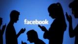В роботі Facebook стався збій (фото)