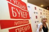 Оголошені претенденти на «Російський Букер»