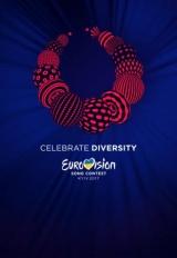 Евровидение 2017: Украина получила предупреждение от Европейского вещательного союза