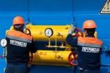 Украина обладает колоссальным потенциалом: Киев имеет серьезные возможности транспортировать газ в Европу в течение всего года – аналитики