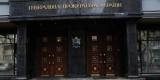 Прокуратура возбудила дело по факту хулиганских действий Гончаренко