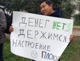 Денег нет, держаться нет больше сил: Кремль нарастил госдолг России до 11,1 триллиона рублей