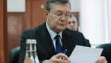 Призвал Путина - получай! Уже в феврале Евросоюз может расширить санкции в отношении Януковича и 15 его прихвостней – журналист