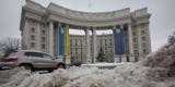 МИД Украины осуждает вандализм, совершенный у генконсульства Польши во Львове